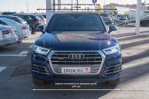 Audi Q5 201609 - Внешние размеры