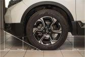 Honda CR-V 2016 - Клиренс