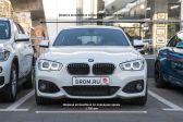 BMW 1-Series 201706 - Внешние размеры