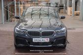 BMW 6-Series Gran Turismo 2017 - Внешние размеры