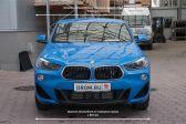 BMW X2 2017 - Внешние размеры