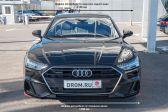 Audi A7 2017 - Внешние размеры