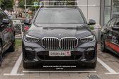 BMW X5 201806 - Внешние размеры