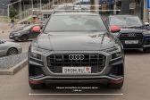 Audi Q8 201806 - Внешние размеры