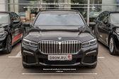 BMW 7-Series 2019 - Внешние размеры