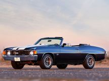 Chevrolet Malibu рестайлинг 1970, открытый кузов, 2 поколение