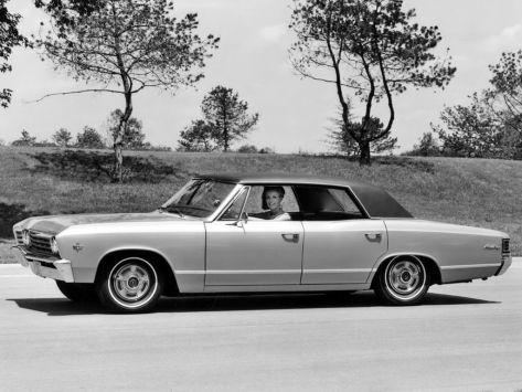 Chevrolet Malibu  09.1965 - 08.1967