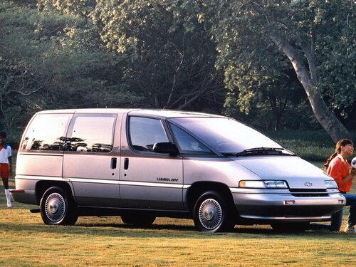 Chevrolet Lumina APV 1989 - 1992
