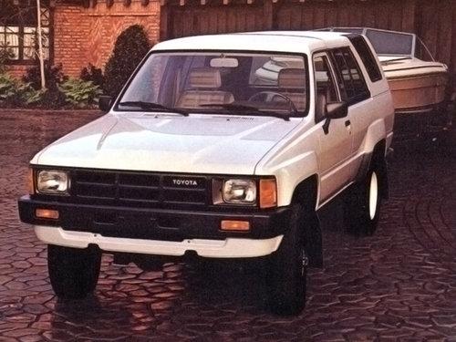 Toyota 4Runner 1983 - 1985