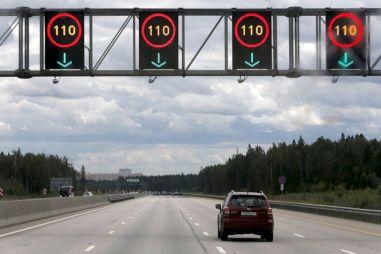 ГИБДД: к 2024 году на платных трассах перестанут гибнуть люди, а ограничение скорости повысят до 150 км/ч
