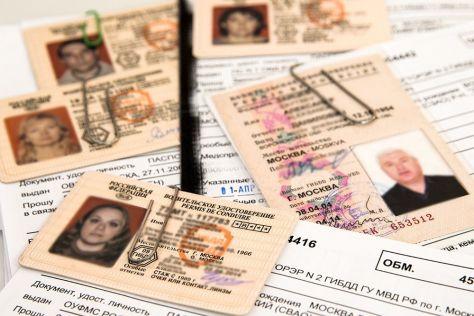 МВД хочет изменить водительские права и ПТС