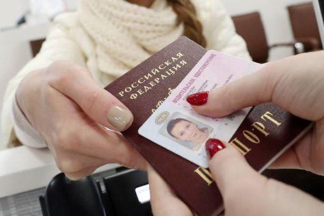 С 11 июля в России продлен срок действия водительских удостоверений