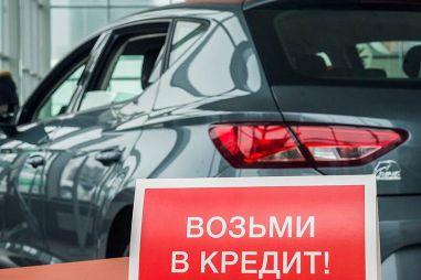 Владельцы каких автомобилей чаще не платят кредиты? Есть ответ