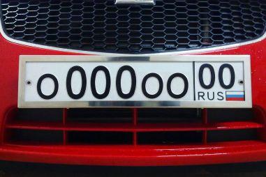 Дилеры в России начали регистрировать авто и выдавать номера