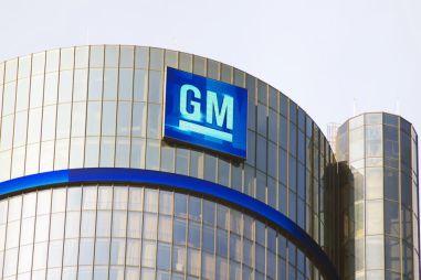 У GM появятся два новых бренда