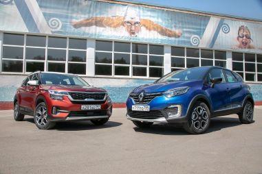 Kia Seltos против Renault Kaptur: Битва на вариаторах
