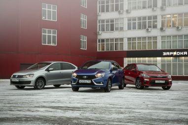 Lada Vesta, Kia Rio и Volkswagen Polo: кто дешевле в эксплуатации