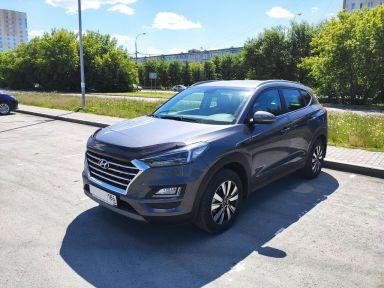 Hyundai Tucson 2020 отзыв автора | Дата публикации 29.06.2020.