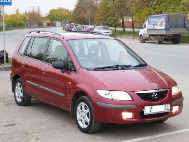 Mazda Premacy 2001 отзыв автора | Дата публикации 10.07.2020.