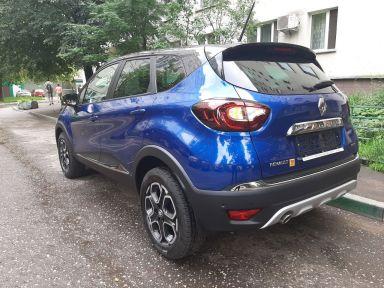 Renault Kaptur 2020 отзыв автора | Дата публикации 11.07.2020.