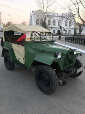 Бийск 67 1947