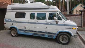 Новосибирск Vandura 1988