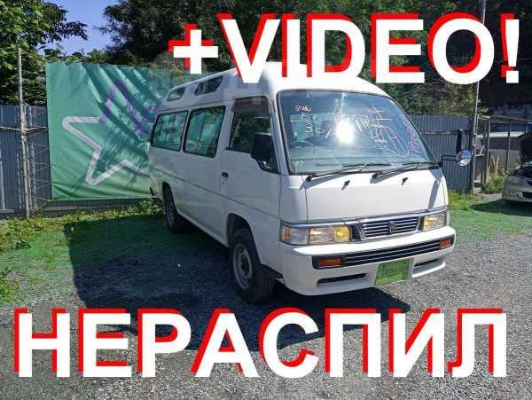 Nissan Caravan, 2000 год, 365 000 руб.