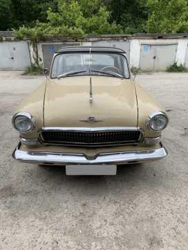 Новороссийск 21 Волга 1966