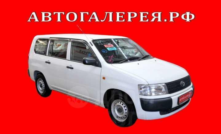 Toyota Probox, 2014 год, 568 000 руб.