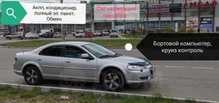 Комсомольск-на-Амуре Волга Сайбер 2009
