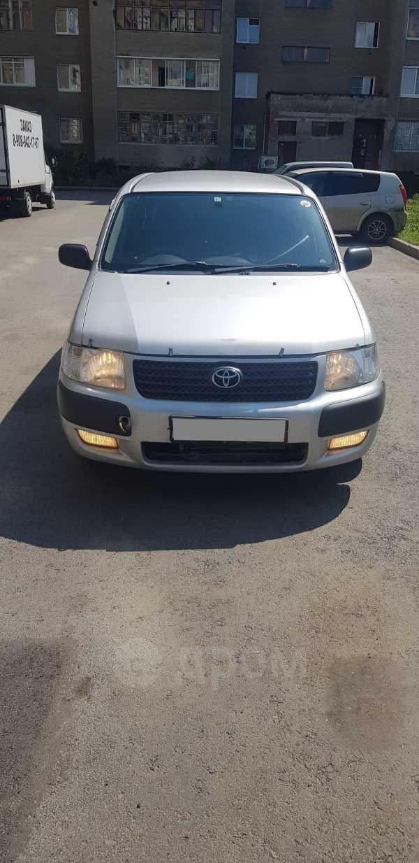 Toyota Succeed, 2014 год, 535 555 руб.