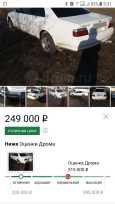 Toyota Chaser, 1996 год, 265 000 руб.