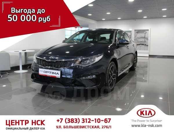 Kia Optima, 2019 год, 1 684 900 руб.