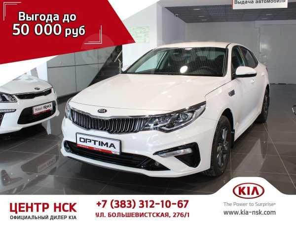 Kia Optima, 2019 год, 1 494 900 руб.