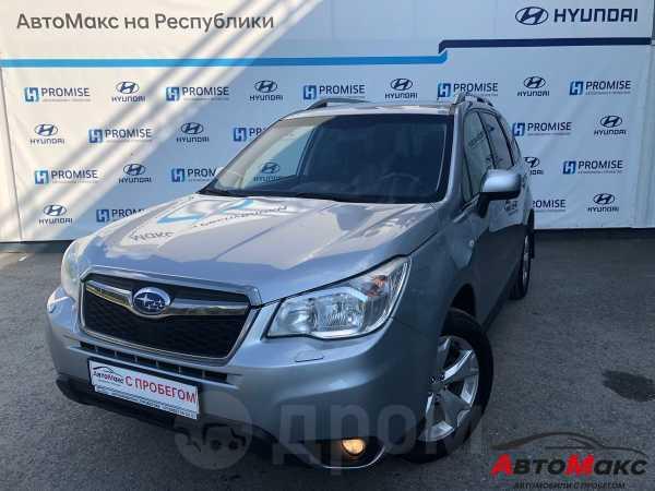 Subaru Forester, 2014 год, 990 000 руб.