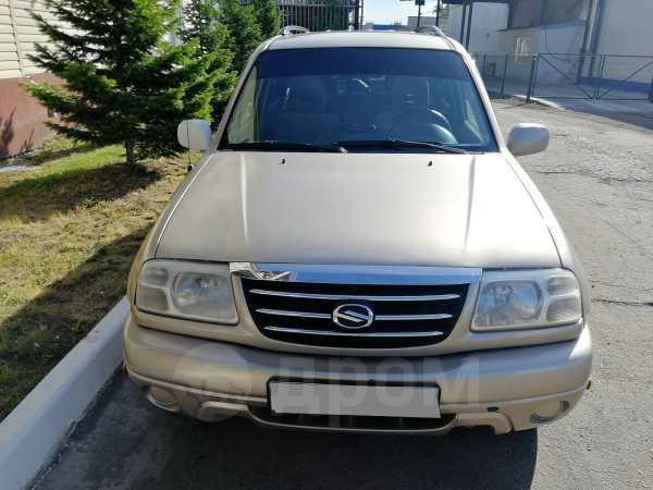 Suzuki Grand Vitara XL-7, 2003 год, 485 000 руб.