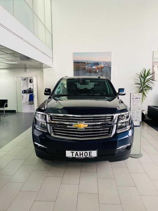 Chevrolet Tahoe, 2019 год, 4 515 000 руб.