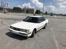 Новосибирск Mark II 1985