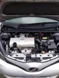 Toyota Vitz, 2014 год, 575 000 руб.