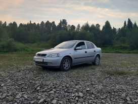 Мыски Astra 2003