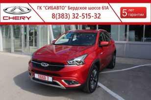 Новосибирск Tiggo 7 2019