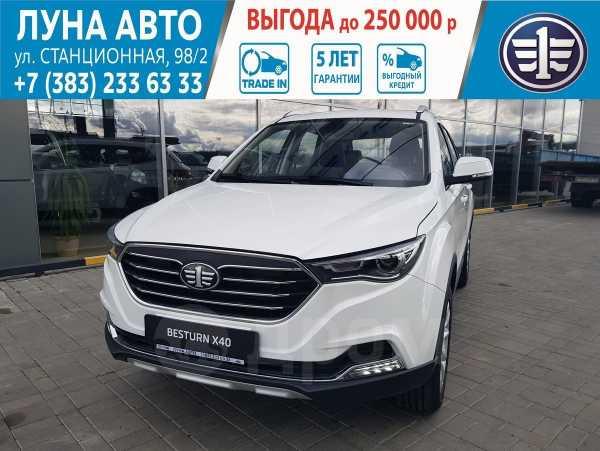 FAW Besturn X40, 2019 год, 869 000 руб.