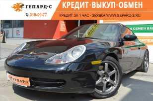 Новосибирск 911 1998