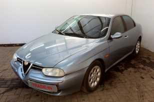 Нижний Новгород 156 2003