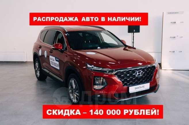 Hyundai Santa Fe, 2019 год, 2 934 000 руб.