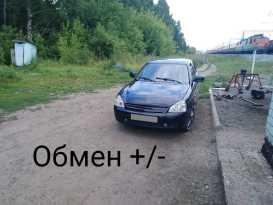 Барнаул Приора 2008