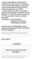 Renault Megane, 2014 год, 575 000 руб.
