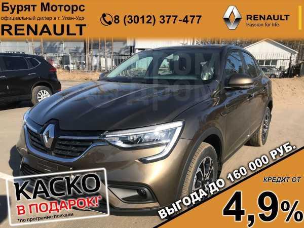 Renault Arkana, 2019 год, 1 334 000 руб.