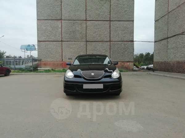 Toyota Verossa, 2002 год, 455 000 руб.