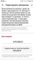 Kia Cerato, 2013 год, 695 000 руб.